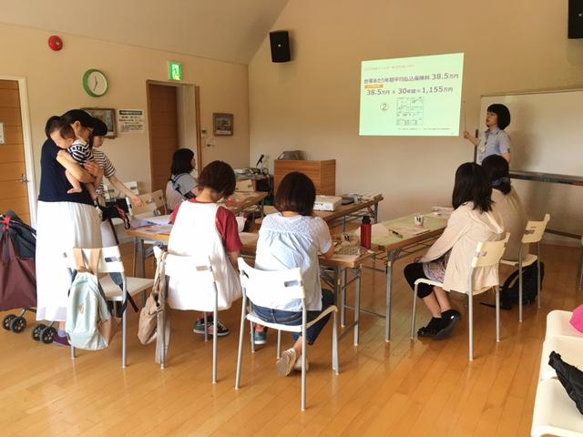 5月14日(火)教育資金が貯まる♪ママFPから学ぶ「増やすお金と守るお金」講座(前橋市)
