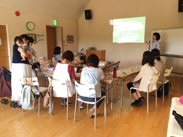 9月3日(火)教育資金が貯まる♪ ママFPから学ぶ「増やすお金と守るお金」講座  in前橋