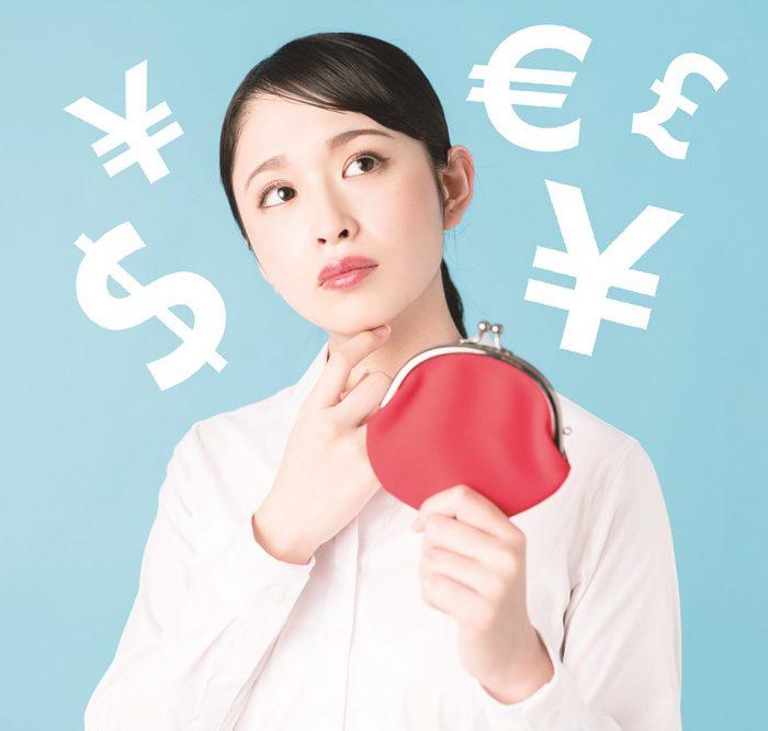 6月26日(金)ママにやさしい「使えるお金」と「資産運用」のきほん 巣ごもりで増えた出費にも楽しく向き合う♪マネーランチミーティング~ in 高崎