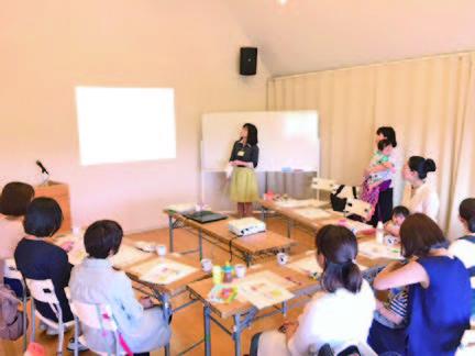 7月17日(金)教育資金が貯まる♪ママFPから学ぶ 「増やすお金と守るお金」講座 in前橋