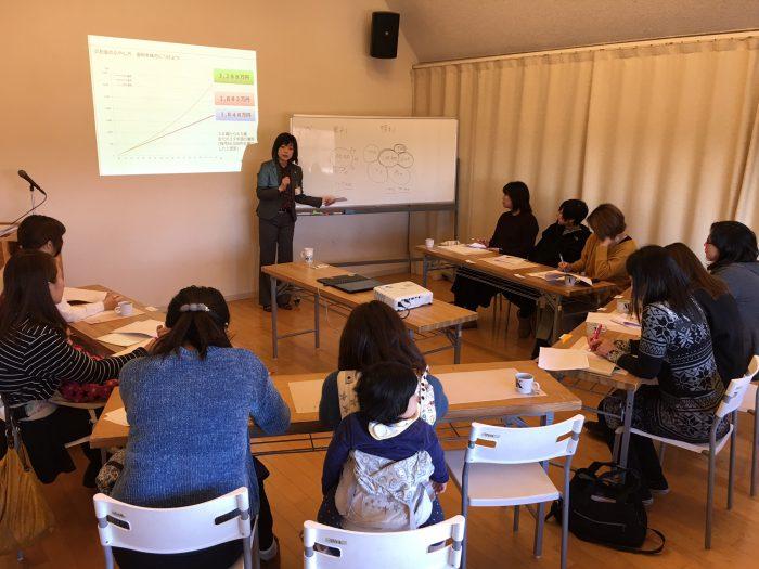 11月11日(水)教育資金が貯まる♪ママFPから学ぶ「増やすお金と守るお金」講座in伊勢崎